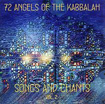 ACD21 72エンジェル オブ ザ カバラ ソング&チャント Vol.2(英語) <オーラソーマ・ミュージックCD>