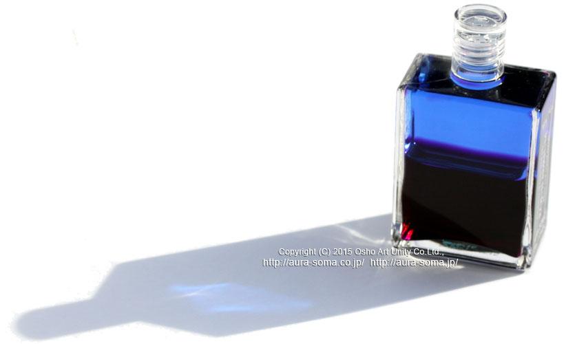オーラソーマ イクイリブリアム ボトル B001