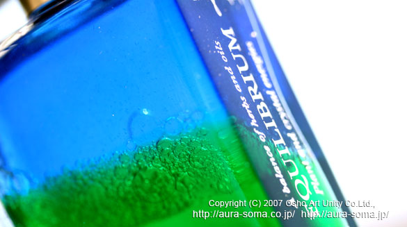 オーラソーマ イクイリブリアム ボトル B003 ハートボトル / アトランティアンボトル Heartbottle/Atlantianbottle