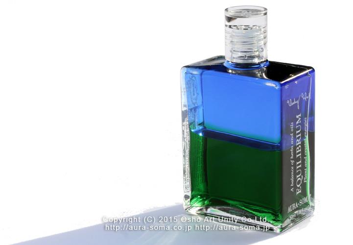 オーラソーマ イクイリブリアム ボトル B003