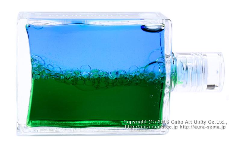 オーラソーマ イクイリブリアム ボトル B003 アトランティアン / ハートボトル  Atlantian  / Heart bottle