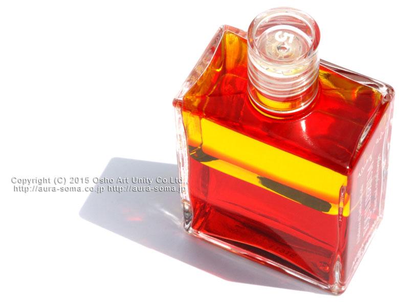 オーラソーマ イクイリブリアム ボトル B005