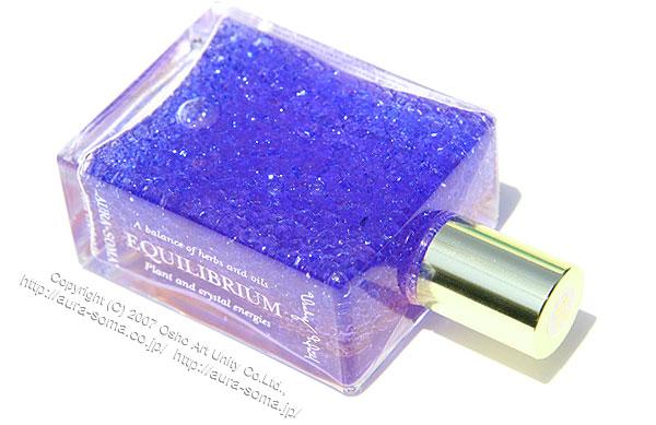オーラソーマ イクイリブリアム ボトル B020