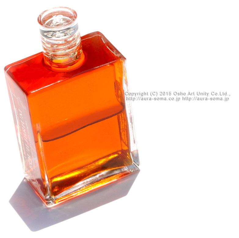 オーラソーマ イクイリブリアムボトルB026