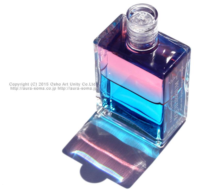オーラソーマ イクイリブリアム ボトル B034