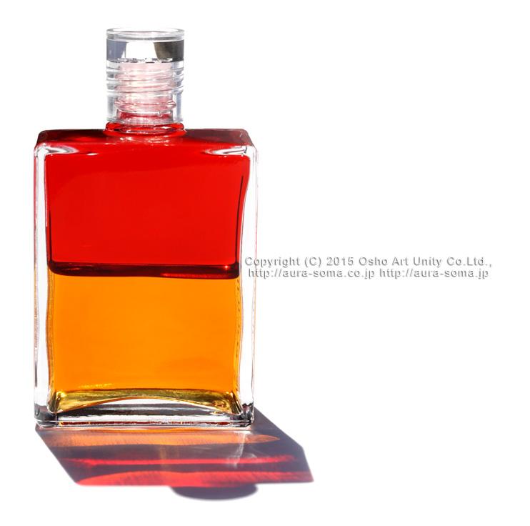 オーラソーマ イクイリブリアム ボトル B040 「アイ・アム」ボトル The I Am Bottle