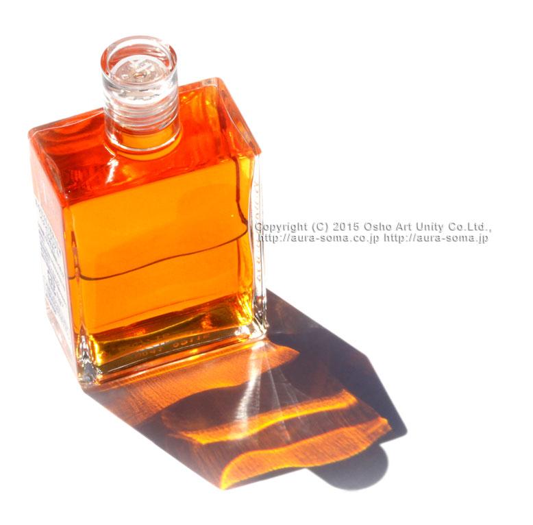 オーラソーマ イクイリブリアム ボトル B041