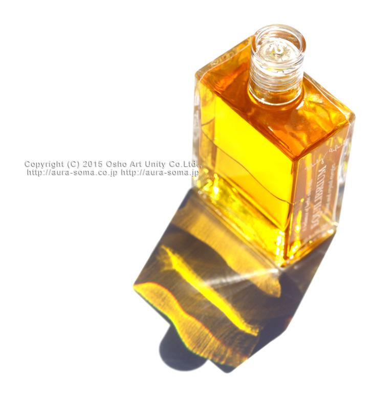 オーラソーマ イクイリブリアム ボトル B042
