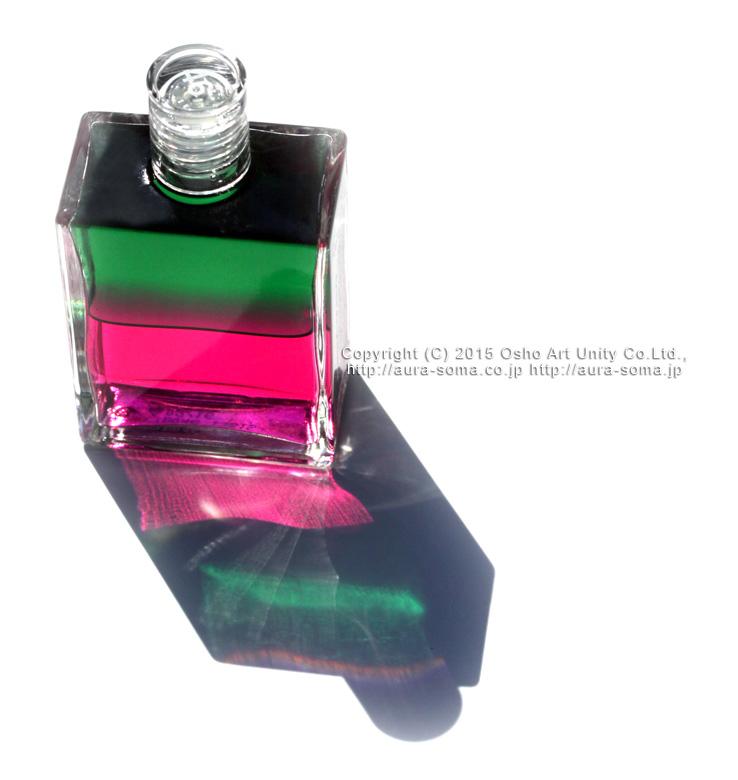 オーラソーマ イクイリブリアム ボトル B046