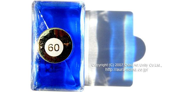 オーラソーマ イクイリブリアム ボトル B060