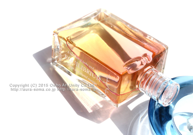 オーラソーマ イクイリブリアム ボトル B061