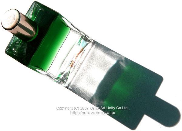 オーラソーマ イクイリブリアム ボトル B064 ジュワルクール Djwal Khul