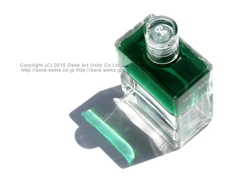オーラソーマ イクイリブリアム ボトル B064
