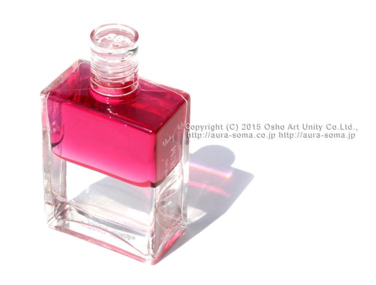 オーラソーマ イクイリブリアム ボトル B069
