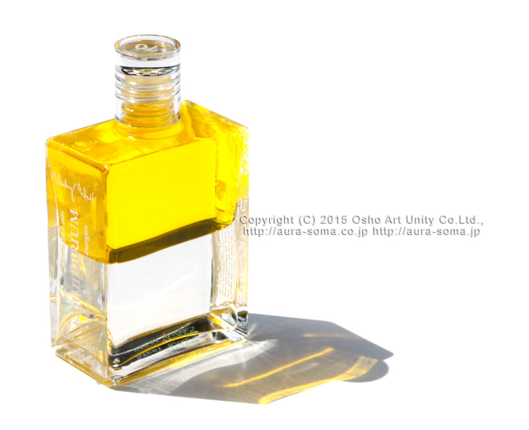 オーラソーマ イクイリブリアム ボトル B070