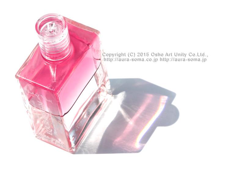 オーラソーマ イクイリブリアム ボトル B071 エッセネボトルII  / 蓮の花の中の宝石 The Essene Bottle II / The Jewel in the Lotus