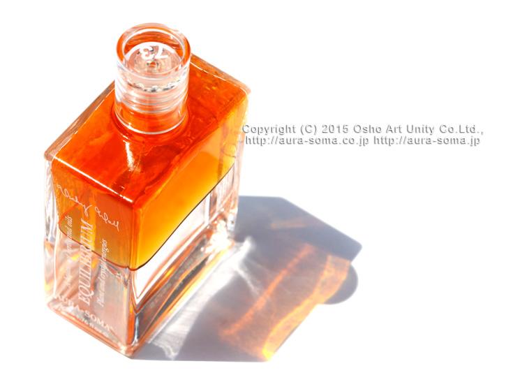 オーラソーマ イクイリブリアム ボトル B073