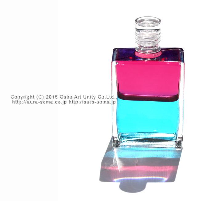 オーラソーマ イクイリブリアム ボトル B075
