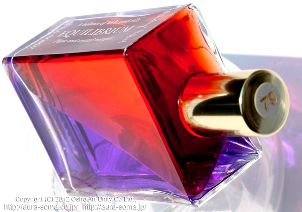 オーラソーマ イクイリブリアム ボトル B079