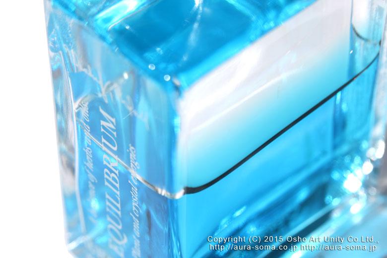 オーラソーマ イクイリブリアム ボトル B086