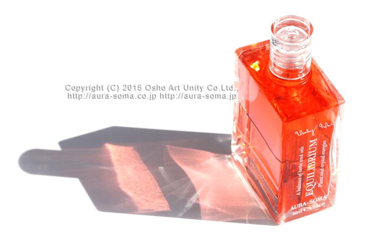 オーラソーマ イクイリブリアム ボトル B087