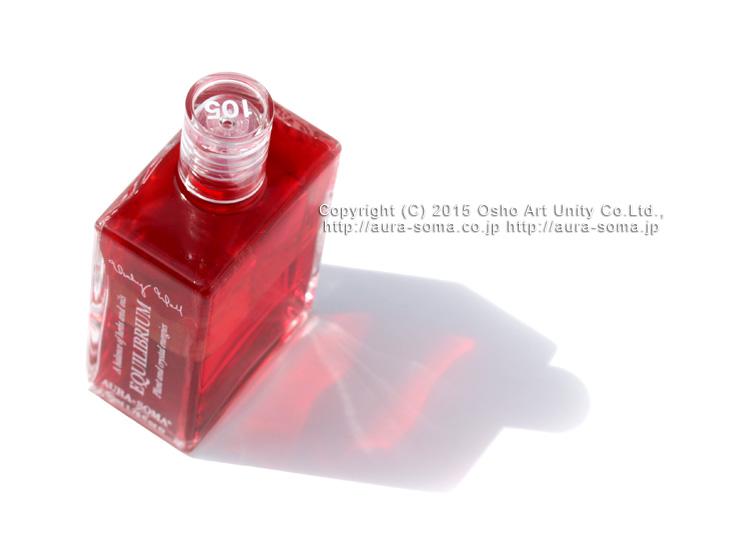 オーラソーマ イクイリブリアム ボトル B105 大天使アズラエル TheArchangelAzreal