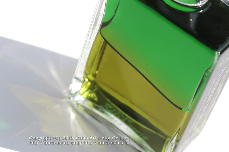 オーラソーマ イクイリブリアム ボトル B113