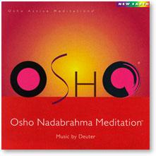 ナダブラーマ瞑想