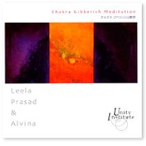ICD02 チャクラ ジベリッシュ 瞑想 リーラ、プラサード & アルヴィナ Leela, Prasad & Alvina<ユニティインスティチュート瞑想CD>
