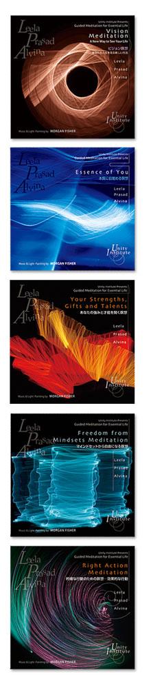 SICD18 エッセンシャルライフ CD 5枚セット リーラ、プラサード & アルヴィナ Leela, Prasad & Alvina<ユニティインスティチュート瞑想CD>